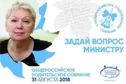 http://goruo.ru/Documenty/2018/News/121/1_min.jpg